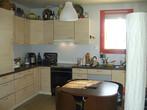 Sale House 9 rooms 165m² Joyeuse (07260) - Photo 5