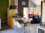 Vente Maison 6 pièces 175m² Laval (38190) - Photo 7