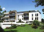 Vente Appartement 3 pièces 63m² Mérignac (33700) - Photo 2