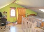 Vente Maison Le Havre (76600) - Photo 10