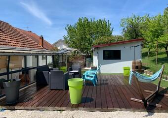 Vente Maison 2 pièces 55m² Abrest (03200) - photo
