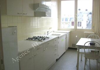 Location Appartement 1 pièce 28m² Brive-la-Gaillarde (19100) - photo
