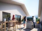 Sale Apartment 3 rooms 68m² Rives (38140) - Photo 1