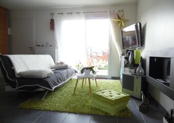 Vente Maison 3 pièces 61m² Bosc-le-Hard (76850) - Photo 1