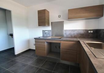 Location Appartement 3 pièces 65m² Cayenne (97300) - Photo 1