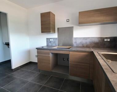 Location Appartement 3 pièces 65m² Cayenne (97300) - photo