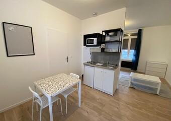 Location Appartement 1 pièce 25m² Amiens (80000) - Photo 1