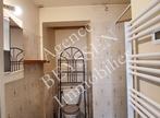Vente Maison 4 pièces 117m² Brive-la-Gaillarde (19100) - Photo 14