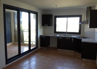 Location Appartement 3 pièces 50m² Sainte-Clotilde (97490) - photo