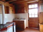 Vente Maison 5 pièces 74m² Villiers-au-Bouin (37330) - Photo 4