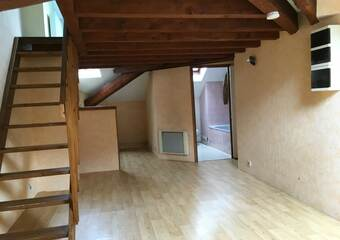 Location Appartement 1 pièce 29m² Brignoud (38190) - Photo 1