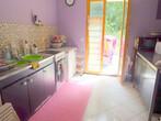 Vente Maison 3 pièces 80m² 5 KM EGREVILLE - Photo 4