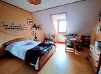 Vente Maison 6 pièces Viarmes (95270) - Photo 5