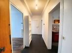 Vente Appartement 2 pièces 56m² Nantes (44000) - Photo 4