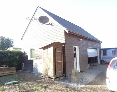 Vente Maison Campbon (44750) - photo