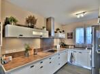 Vente Maison 4 pièces 82m² Cranves-Sales (74380) - Photo 1