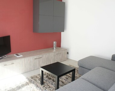 Location Appartement 2 pièces 63m² Saint-Égrève (38120) - photo