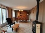 Vente Maison 6 pièces 140m² Veauche (42340) - Photo 1