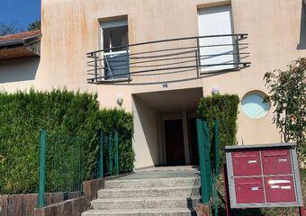 Vente Maison 5 pièces 75m² Offemont (90300) - Photo 1