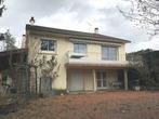 Vente Maison 6 pièces 136m² Bellerive-sur-Allier (03700) - Photo 1