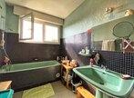 Vente Maison 5 pièces 114m² Lure (70200) - Photo 6
