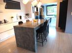 Vente Maison 6 pièces 180m² Saint-Nazaire-les-Eymes (38330) - Photo 17