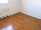 Vente Appartement 4 pièces 82m² Saint-Ismier (38330) - Photo 13