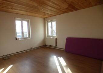 Vente Maison 5 pièces 112m² Saint-Donat-sur-l'Herbasse (26260)