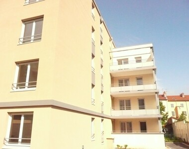 Vente Appartement 1 pièce 29m² TASSIN-LA-DEMI-LUNE - photo