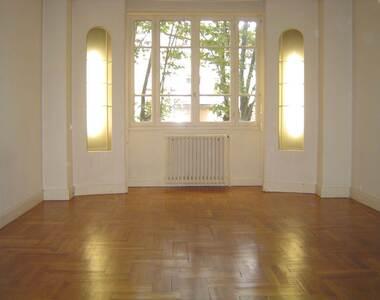 Location Appartement 3 pièces 80m² Lyon 06 (69006) - photo