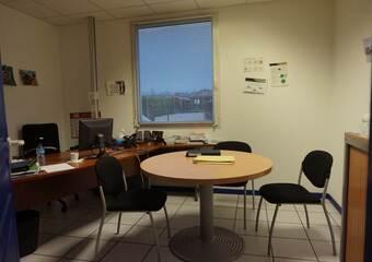 Location Commerce/bureau 7 pièces 187m² Montbonnot-Saint-Martin (38330) - photo