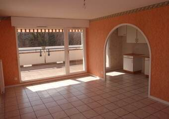 Location Appartement 3 pièces 70m² Rumilly (74150) - Photo 1