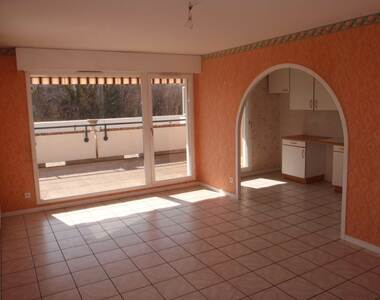 Location Appartement 3 pièces 70m² Rumilly (74150) - photo