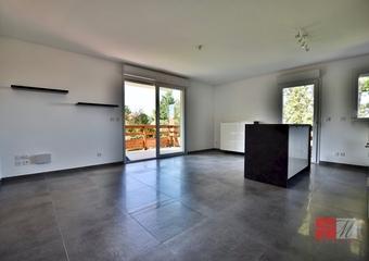 Vente Appartement 4 pièces 78m² Archamps (74160) - photo