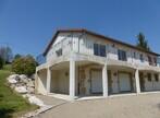 Vente Maison 165m² La Chapelle-de-Surieu (38150) - Photo 1
