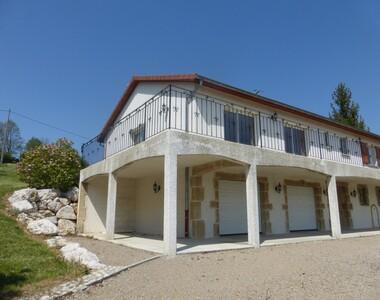Vente Maison 165m² La Chapelle-de-Surieu (38150) - photo