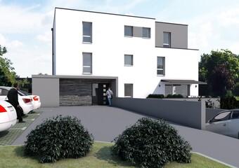 Vente Appartement 3 pièces 65m² Pfastatt (68120) - Photo 1