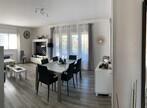 Vente Maison 8 pièces 173m² Hyères (83400) - Photo 4