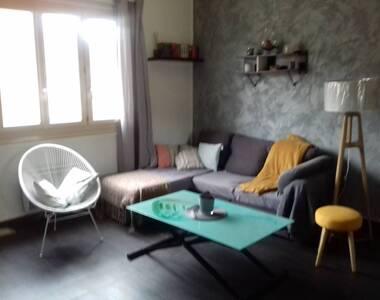 Vente Appartement 3 pièces 63m² Givors (69700) - photo