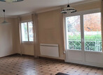 Vente Maison 4 pièces 126m² Seyssinet-Pariset (38170) - Photo 3