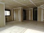 Vente Maison 5 pièces 110m² Montélimar (26200) - Photo 4