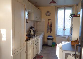 Vente Maison 5 pièces 2 872m² 7 KM SUD EGREVILLE