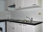 Location Appartement 2 pièces 37m² Chantilly (60500) - Photo 2