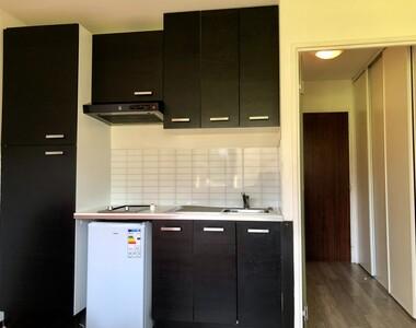Renting Apartment 1 room 21m² Gaillard (74240) - photo