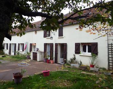 Vente Maison 6 pièces 150m² 10 KM SUD NEMOURS - photo
