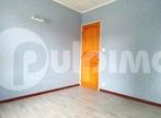 Vente Maison 6 pièces 90m² Noyelles-sous-Lens (62221) - Photo 4
