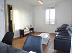Vente Maison 3 pièces 75m² Le Havre (76600) - Photo 1