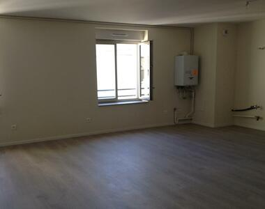 Vente Appartement 3 pièces 74m² MULHOUSE - photo