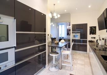 Vente Maison 10 pièces 240m² MULHOUSE - photo