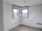 Vente Appartement 3 pièces 58m² Brive-la-Gaillarde (19100) - Photo 4